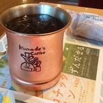 90171652 - 金のアイスコーヒー
