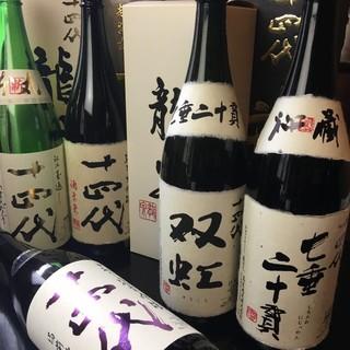 日本酒の取り揃えは常時15種類以上‼︎その種類は多種多様!