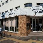 タカセ パン・洋菓子コーナー - お店の外観