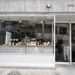 EMANON THE SOUL SHARE KITCHEN -