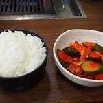 焼肉 味楽 - ライス & 無料キムチ