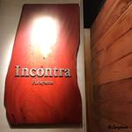 インコントラ・ヒラヤマ - 漆塗りの拘りの看板 Incontra Hirayama