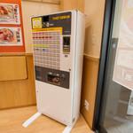 つきぢ神楽寿司 - 食券機
