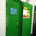 スパイスカレーと酒のアテ トリステッサ - 入口