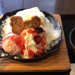 桜山 珈琲 -
