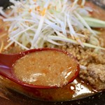 90187656 - 冷たいピリ辛味噌スープ
