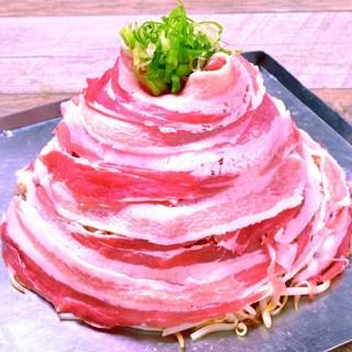 【感激火山蒸し】付宴会コース¥1990~飲放題付¥3000~