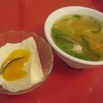 中華料理 龍鳳酒家 - ランチサービスのスープと杏仁豆腐