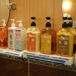 喜楽 - シャンプー・トリートメント・ボディーソープ・洗顔・ピーリングジェルなど、ご用意しております!