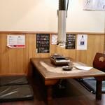 勢太 - 2階のテーブル席