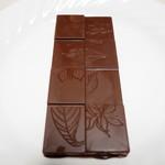 プレスキルショコラトリー - コロンビア 70%