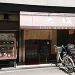 そば処四ツ橋田代 -