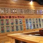串焼鉄板酒場どん -
