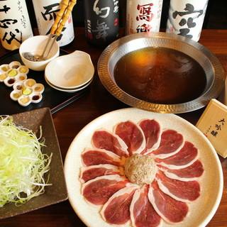 うっとりと見惚れる、黄金に輝く鴨しゃぶ鍋◆専用の特別スープ◆