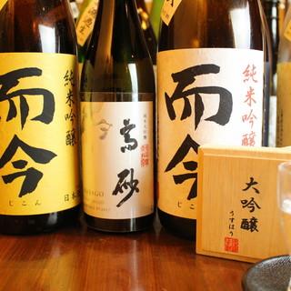 十四代、而今が飲める店。日本酒会。飲み放題プラン。◆唎酒師◆
