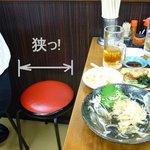 三福 - せっま〜い席ですね〜