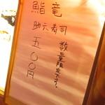 90202577 - メニュー【2018年7月】