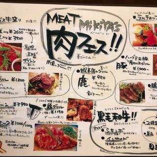 ぐりぐりのこだわり!肉料理が進化してます!!