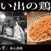 かつらぎ - 料理写真: