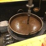 90208592 - カレー煮込み機
