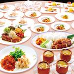 萬珍樓 - 締めくくりはパティシエ特製デザート『吉祥宴コース』