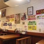 ハッピー食堂 - 壁一面