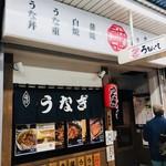 90212379 - 大井町駅至近です!