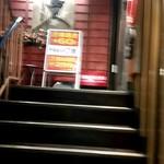 やきとり○金 - 階段で二階へ