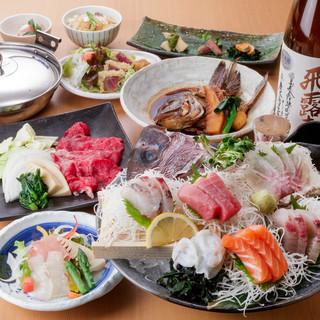 【和がや魚自慢の季節限定コース】は魚好きも満足間違いなし!