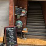 Dining Cafe & Bar Memoria - 1階の入口
