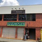 Dining Cafe & Bar Memoria - 外観。お店は2階です。