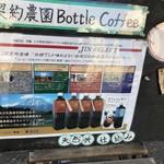 珈房サッポロ珈琲館 -