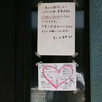 まんま食堂 -
