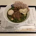 麺や マルショウ - 台湾ラーメンDX 1080円