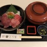 堂島とろ家 - まぐろづくし丼&赤だしセット