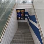 一ゆう - 階段を降ります(18-08)