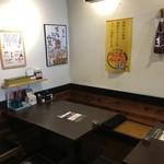 博多三氣 - テーブル