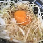 四川担々麺 いぶし銀 -