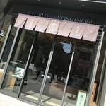 鶴屋吉信 - お店の入り口