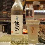う我寿 - 岸和田の地酒「篁」