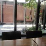 からふね屋珈琲店 - 中庭