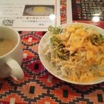 カリーゾーン - スープ&サラダ
