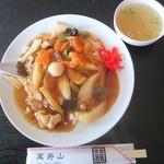 萬寿山 - 五目あんかけ炒飯