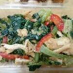 キッチン飯野屋 - 小松菜と油揚げの和え物