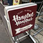 HangOut HangOver - 看板