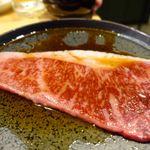 焼肉ホルモンブンゴ 堺東店 -