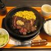 いきなり ! ステーキ - 料理写真:サーロイン