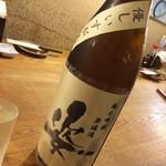 茅ヶ崎 海ぶね - 優しいすがた 純米吟醸 無濾過 原酒 銘のとおり優しいまろやかな甘味と旨味のある酒 ねっとりとした舌触りの中に豊かな米の甘みを感じる