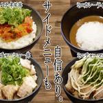 ラーメン純風殿 - 各種丼物