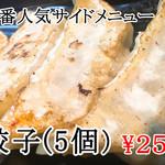 ラーメン純風殿 - 餃子5個